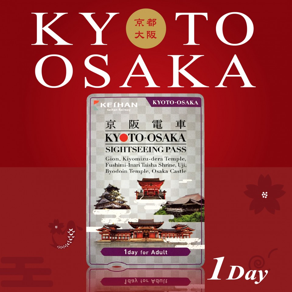 Eznippon Voucher Keihan Kyoto Osaka Sightseeing Pass 1 Day